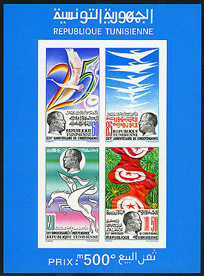 Tunisia 782a S/S imperf, MNH. Independence.Bourguiba,Flag,Doves,Victory, 1981