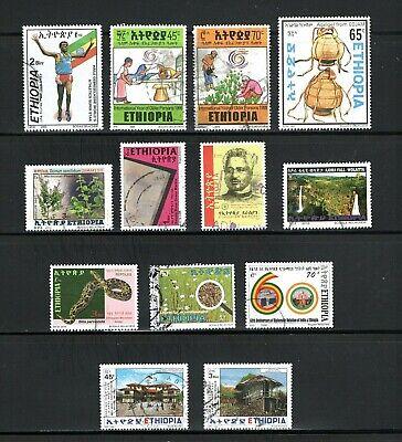 Ethiopia -- 13 diff used commemoratives -- cv $8.75