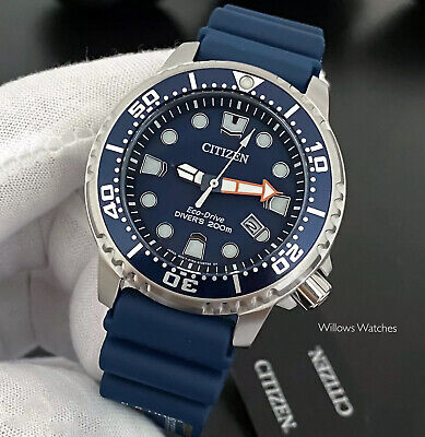 Citizen Promaster Eco-Drive Mens Marine Divers 200M Blue Dial Watch BN0151-17L