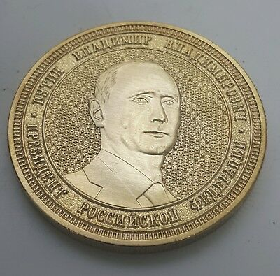 Putin Gold Coin Russia World USSR KGB Cold War Moscow Red Square Army Legend UK