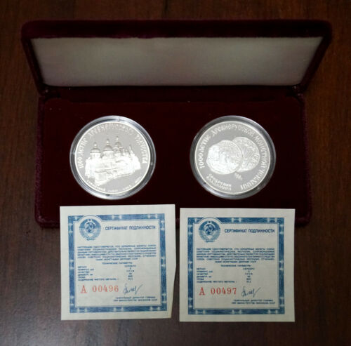 RUSSIA 1988 3 ROUBLES 2 COIN PROOF SET IN CASE WITH COA