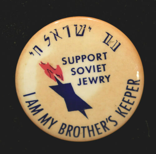 1970s Pinback Support Soviet Jewry -  I Am My Brother