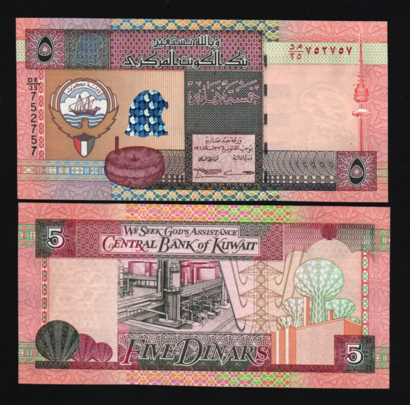 KUWAIT 5 DINARS P26 1980 OIL REFINERY SIGN 13 UNC LIBERATION CURRENCY MONEY BILL