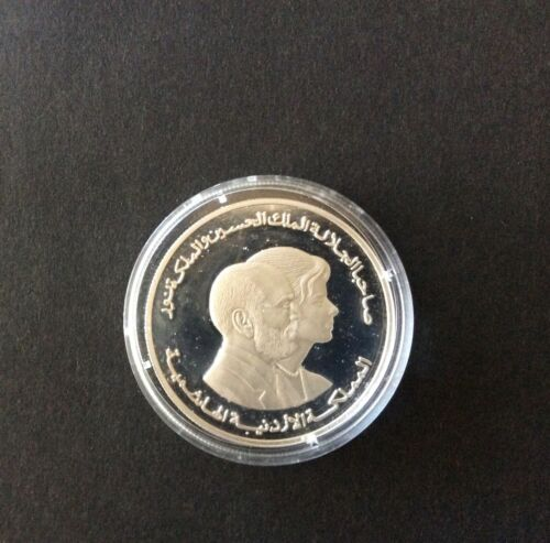 Jordan Silver Coin, King Hussein UNICEF for the Children of World 1999 5 Dinar