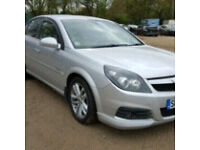 Vectra c facelift bonnet in star silver 2au / z157 vgc 07594145438