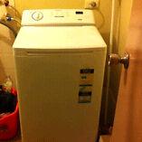 Simpson 5.5kg washing machine and fridge Villawood Bankstown Area Preview