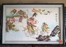 Oriental Shadow Box Art Picture