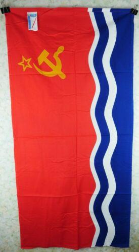 Authentic Unused Soviet Latvia Soviet Republic Red Flag Cotton With Tag #L04