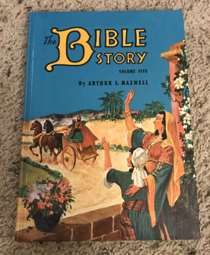 1955 The Bible Story Volume 5 By Arthur S Maxwell Vintage Great Men Of God - $6.50