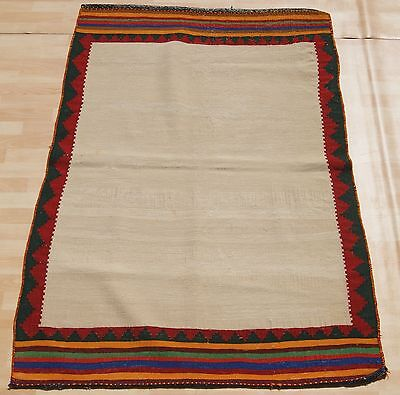 Persian Home Decor (HOME DECOR PERSIAN KILIM RECTANGLE WOOL HANDMADE MULTI COLORED AREA RUGS 4X5ft)