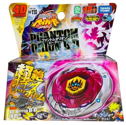 TAKARA TOMY Phantom Orion B:D Metal Fusion Fury Beyblade BB-118 USA SELLER