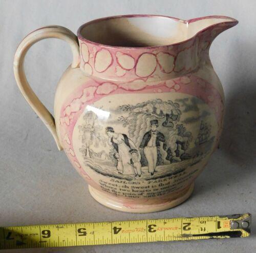 Antique Pink lustre luster pitcher Sailor