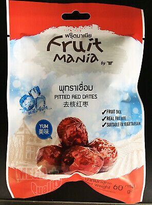Dried pitted red dates,fruit snack,real fruit bite,vegan food 60g. Cherry Pitted Fruit