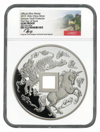 2019 Unicorn Vault Protector 25th Anniv 1kg Silver NGC GEM FDI Song Fei SKU59708