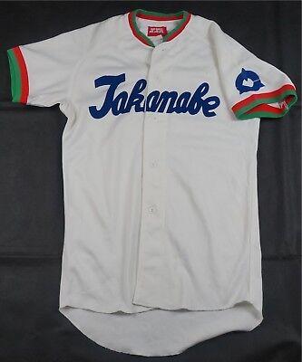Rare Vintage SSK Japan Or Korea Baseball Jersey 90s White Green Red 4c887196e