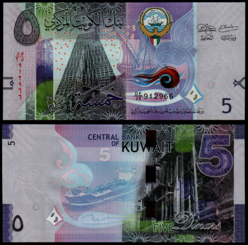 KUWAIT 5 DINARS (P32a) 2014 UNC