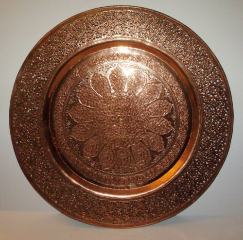 Antique Indo Persian Islamic Large Hand Chased Copper Reticulated Tray 60 cm