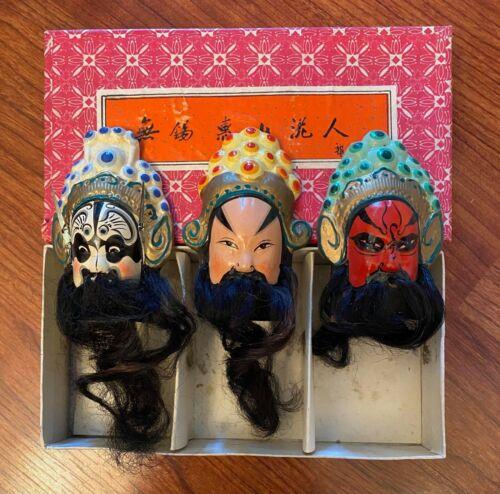 Vintage Set of 3 Chinese Porcelain Miniature Opera Masks w/ Box