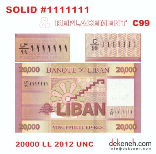 SOLID # 1111111 & Replacement 20000 Livres 2012  UNC  Lebanon - Liban - Libano