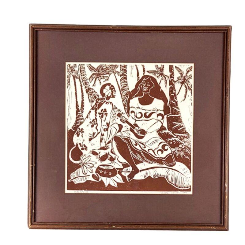 "1979 Dietrich Varez ""Kalapana"" Vintage Hawaiian Woodblock Print Ukelele"