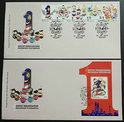 "2009 ""1 Malaysia"" Unity, People First, 5v Stamps & Mini-Sheet on 2 FDC (Melaka)"