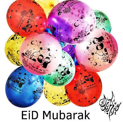10 Eid Mubarak Balloons For Children Decoration Gift Ramadan Full Print Black NU