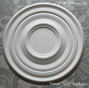 Plaster Ceiling Rose Plain Traditional Victorian Design 610 mm / 24