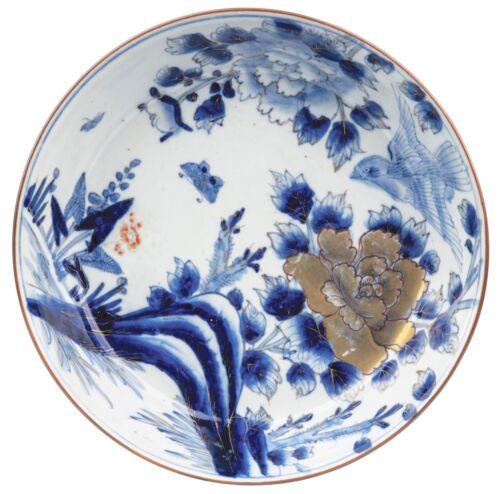 An Antique Meiji Era Porcelain Imari Decorated Large Centerpiece Bowl