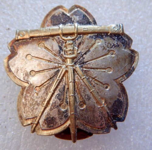 Very rare Japanese Army: Artillery Observation Proficiency Badge!