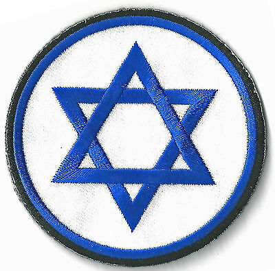 JEWISH - STAR OF DAVID - IRON ON PATCH