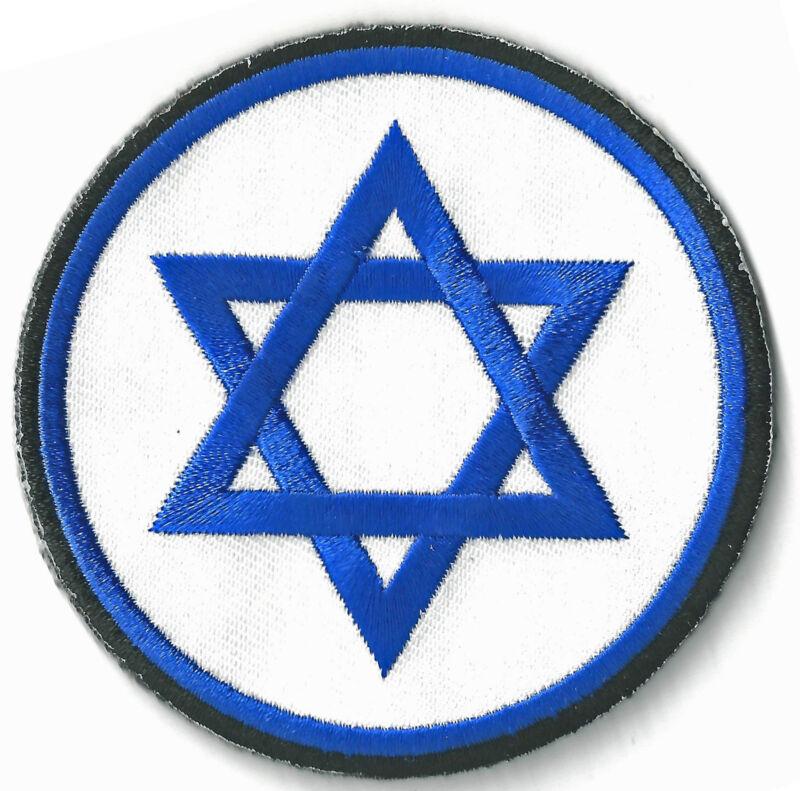 JEWISH - STAR OF DAVID - IRON ON PATCH