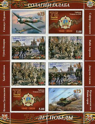 Tajikistan Military Stamps 2020 MNH WWII WW2 Victory 75th Anniv Tanks 6v M/S