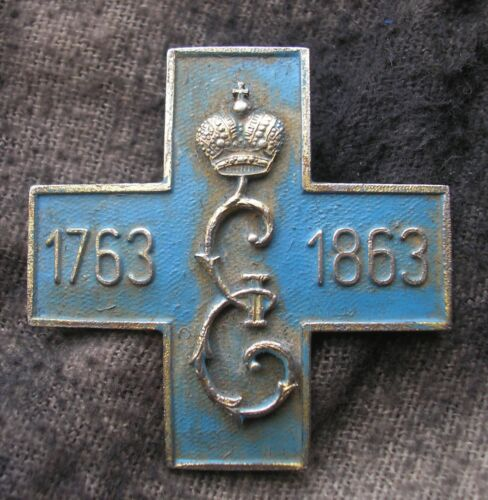 WW1 IMPERIAL RUSSIAN EASTERN FRONT ARMY OFFICERS BADGE 34TH REGIMENT ORIGINAL