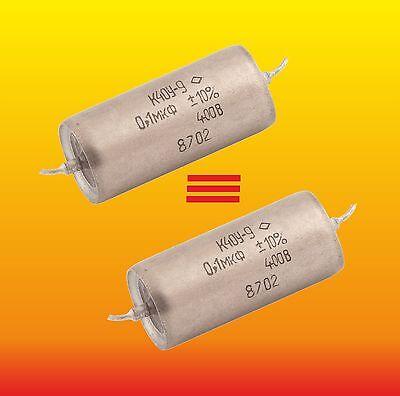 NEW K40Y-9 400V 0.33uF PIO capacitors NOS! Lot of 4 pc