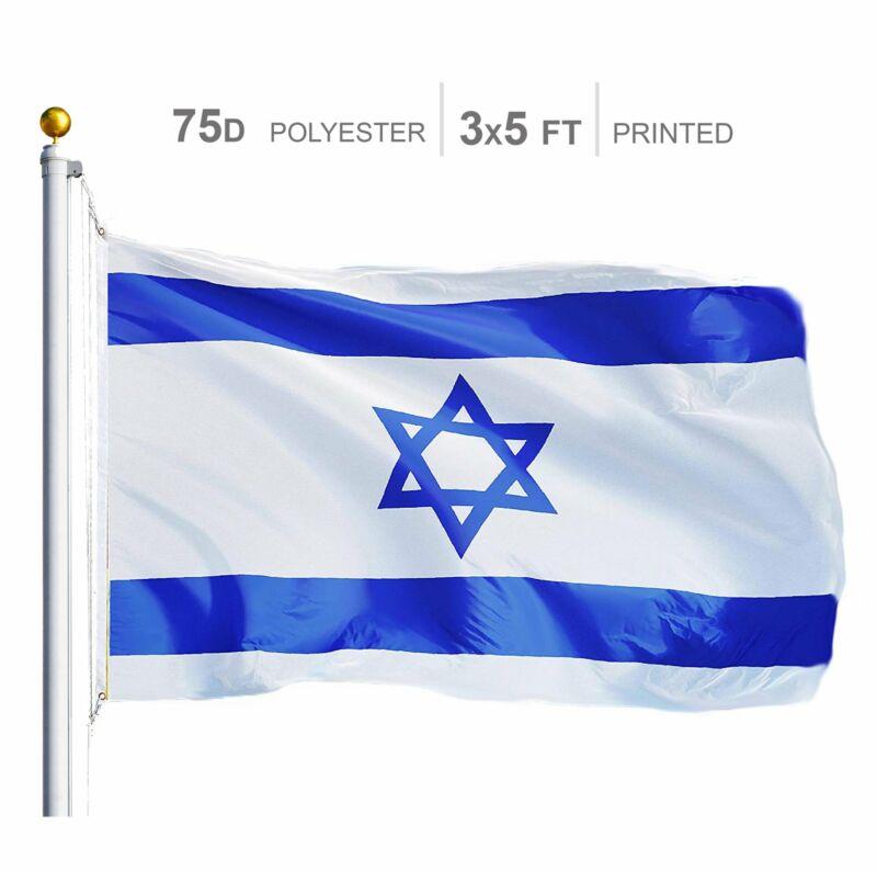Israel (Israeli) Flag 75D Printed Polyester 3x5 Ft