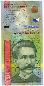 ** CAP VERT 500 escudos 2007 p-69a UNC ** - France - Région: Afrique Période: Aprs 2000 Pays: Cap Vert - France