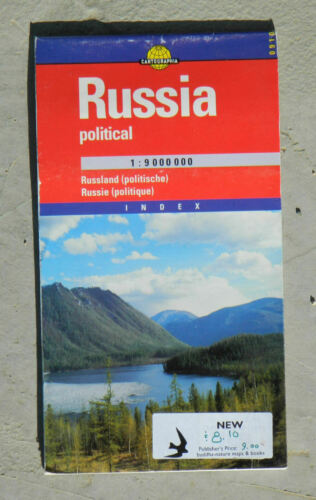Cartographia, Russia, political map (2001, folded map)