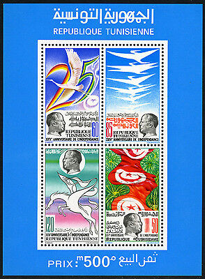 Tunisia 782a S/S perf, MNH. Independence.Bourguiba,Flag,Doves,Victory, 1981