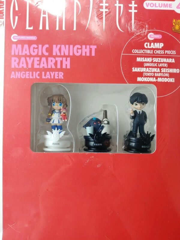 CLAMP Collectible Chess Pieces ONLY Magic Knight Rayearth Angelic Layer Vol 4