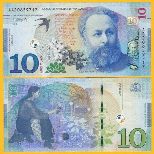Georgia 10 Lari p-new 2019 UNC Banknote
