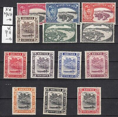 BRUNEI 1947 1949 MNH **  MH *   SG CV 41£  56$  british colonies
