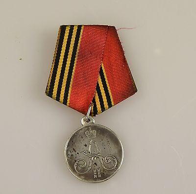 Russische zaristische Silber Medaille für die Eroberung Tschetscheniens Dagestan