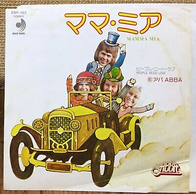 """ABBA - Mamma Mia  JAPAN PROMO 45 PS 7""""  DISCOMATE DSP-102"""