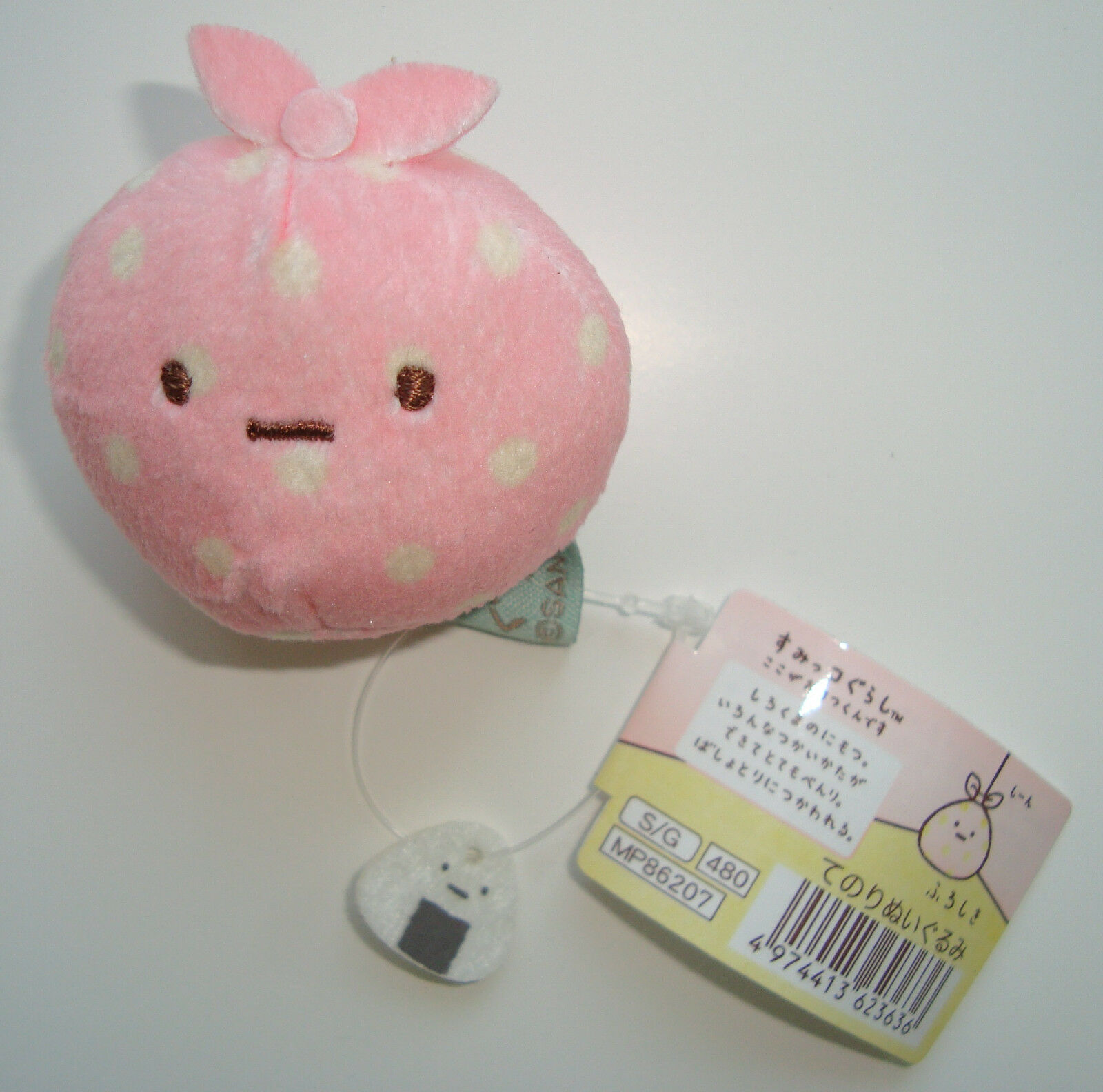 San-x Sumikko Gurashi Plush 2 Furoshiki Tenori Wrapping Cloth W/Rice Ball NWT  - $13.00