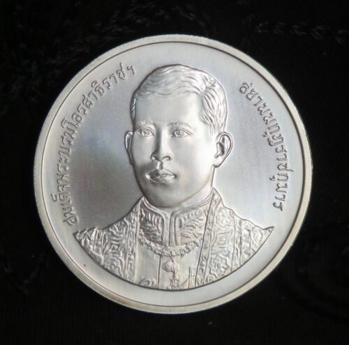 2002 Thailand 600 Baht Silver Coin Crown Prince 50th Birthday King Rama X Thai