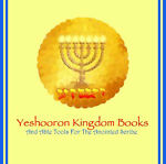 Yeshooron Kingdom Books