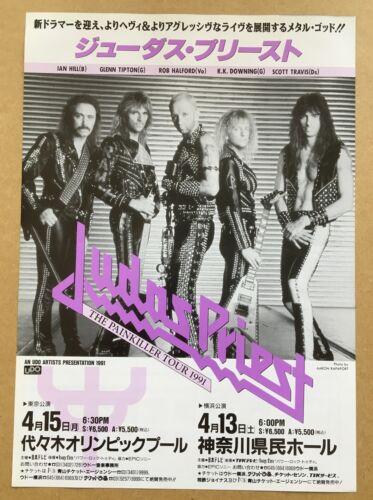 Last 1! $0 ship! JUDAS PRIEST Japan PROMO flyer MINI poster 1991 tour MORE LISTE