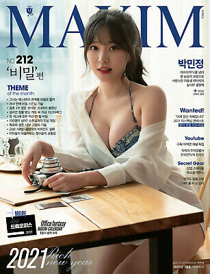 MAXIM KOREA ISSUE MAGAZINE + CALENDAR 2021 JAN JANUARY TYPE A NEW