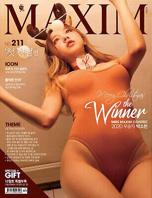 MAXIM KOREA ISSUE MAGAZINE 2020 DEC DECEMBER TYPE A NEW