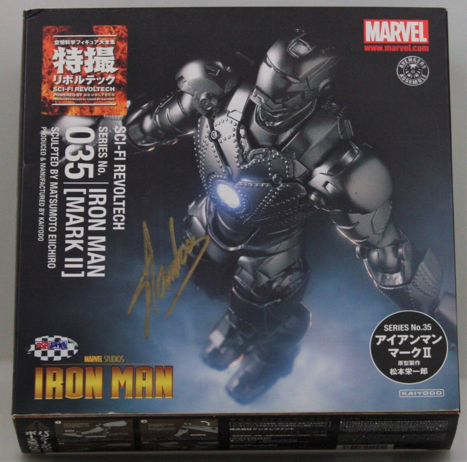 SCI-FI IRON MAN Kaiyodo Marvel Revoltech 042 MARK VII PVC Action Figure 6/'/' A89L